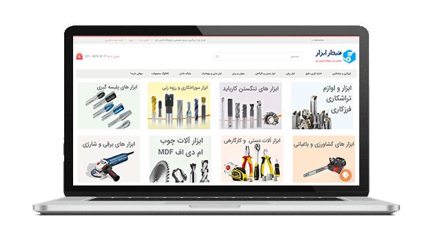 طراحی فروشگاه اینترنتی فیدار ابزار