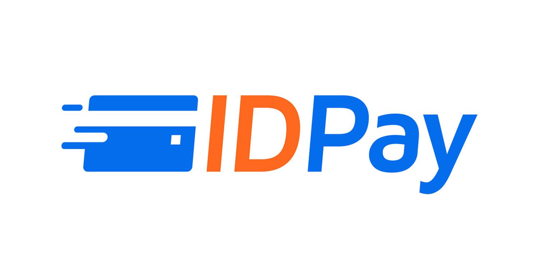 درگاه پرداخت اینترنتی واسط آیدی پی