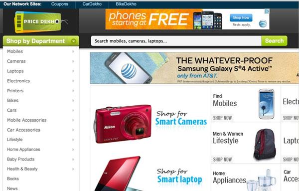 جستجوی محصولات بر اساس تصویر